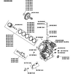 Запчасть к бензиновому двигателю Ломбардини / Колер CH750